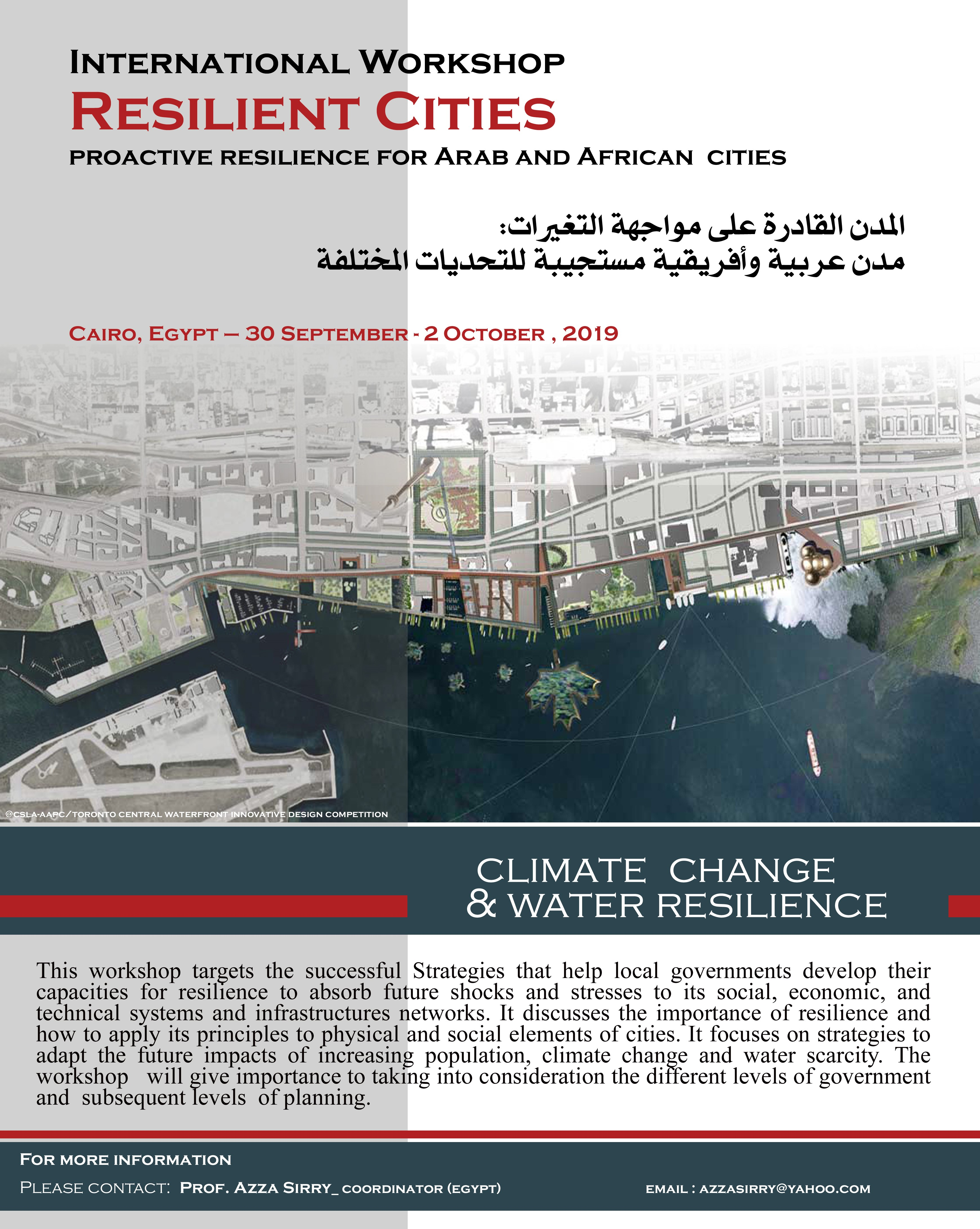 Resilient-cities-workshop-cairo-2019