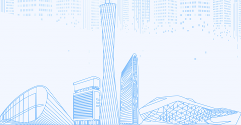 Guangzhou International Urban Innovation Conference & Festival