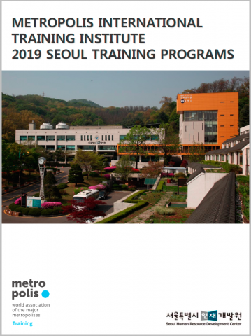 2019 Metropolis training Program