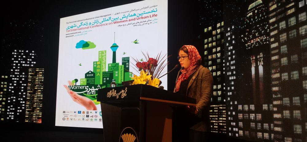 International Conference on Women and urban Life