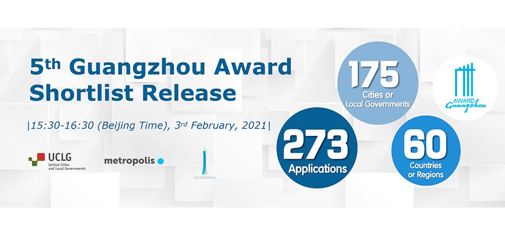 Guangzhou Award shortlisted release