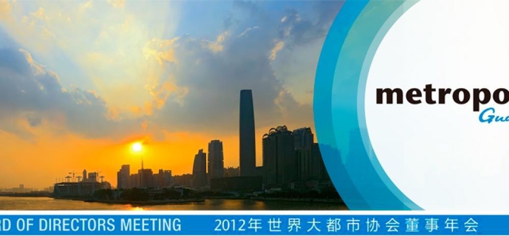 guangzhou2012banner