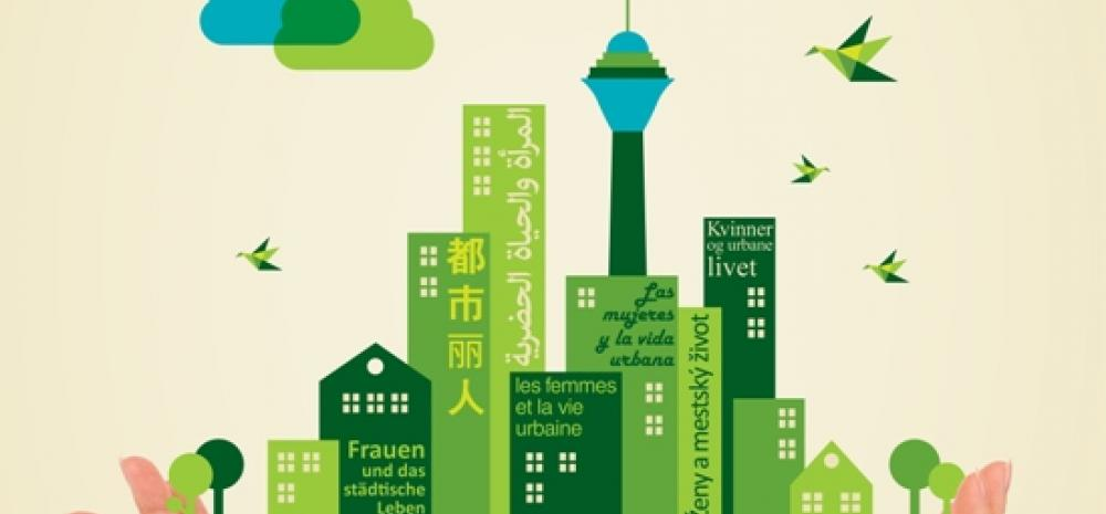 Women & Urban Life Conference_Poster